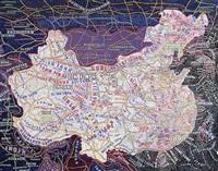china by paula scher