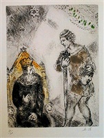 david before saul from the bible by marc chagall