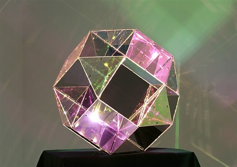 cubic lamp by olafur eliasson