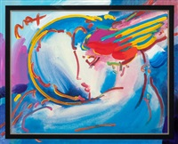 lady in globe by peter max