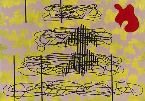 cosmic shorthand by jonathan lasker