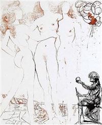 mythology suite: judgment of paris by salvador dalí