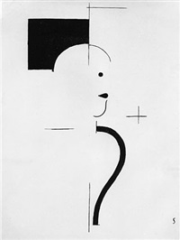 figur nach rechts (figure facing right) by oskar schlemmer