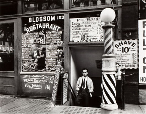 new york portfolio iv twelve photographs by berenice abbott