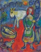 après la naissance by marc chagall