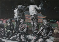 blackboard on the tiananmen by li tianbing