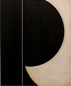 mimesis noir xii (suite 2011) by robert kelly