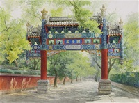 the street archway of the imperial academy by zhang weizhi