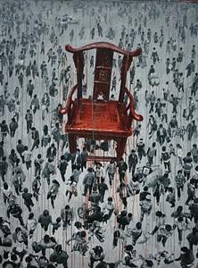 empty chair by sheng qi