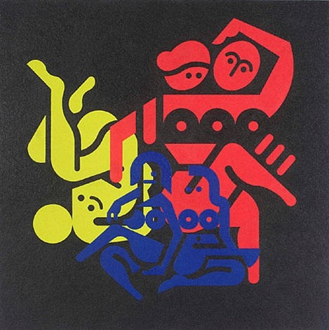 untitled (women glass bead panting 2) by ryan mcginness