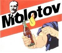 molotov cocktail by alexander kosolapov