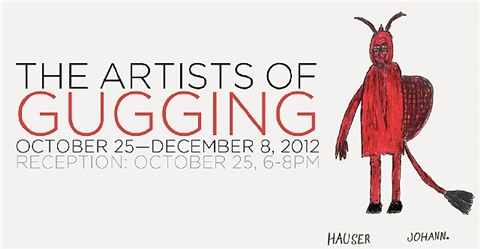 the artists of gugging