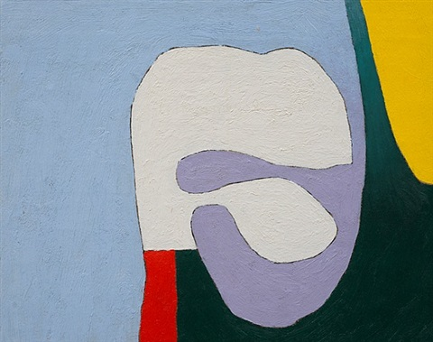 free & easy by frederick hammersley