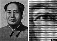 mao vs warhol by alex guofeng cao