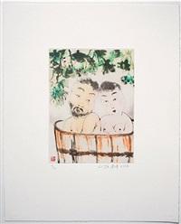 in the shadow of a tree by li jin