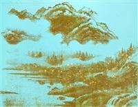 artificial landscape-transparent mint by kim jongsook