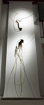 trace 11811 by etsuko ichikawa