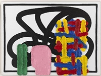 considerable objectivity by jonathan lasker