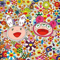 kaikai kiki lots of fun by takashi murakami