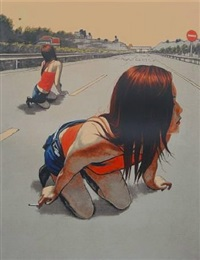 no entry highway by zhong biao