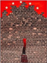 red sky by zheng xuewu