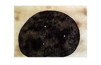 three holes by martin puryear