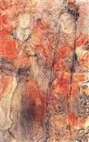 the rhythm of chinese opera by kang lei