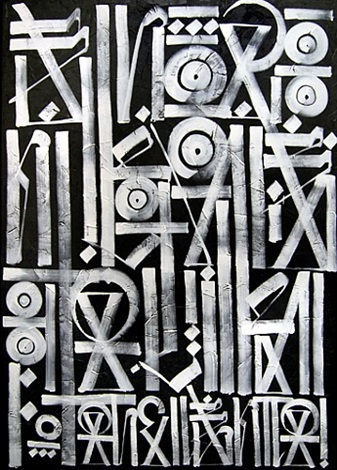 untitled 5 by retna