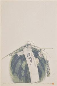459 diary: aug. 3rd, '09 by tetsuya noda