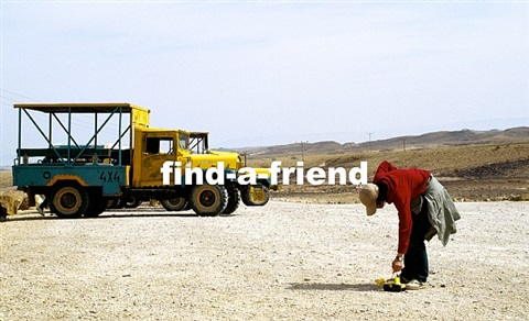 find-a-friend by yukako ando