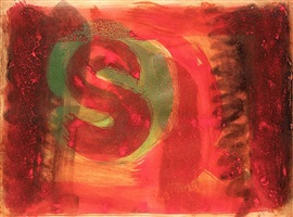 listening ear (also called red listening ear) by howard hodgkin