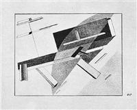 proun 2b by el lissitzky