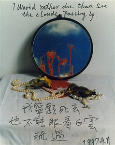 mirror by hong lei