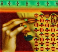 migraine by ed paschke