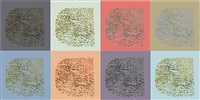 2013.5-a,b,c,d,e,f,g & h by yu youhan