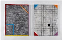 graphic wall slabs by jun kaneko