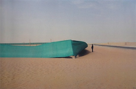 untitled 1 (d series) by tarek al ghoussein