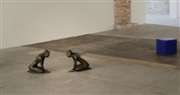 out of sight (all on my own) by ryan gander