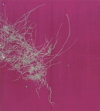 untitled (purple) by lee bul