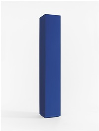 morning child by anne truitt