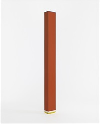 jaunt by anne truitt