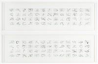 calligraphy by damián ortega