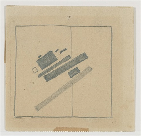 suprematist composition motif of 1915, later version by kazimir malevich