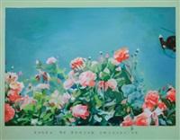 the horizon of international by chen liangjie
