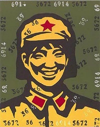 the belief i by wang guangyi