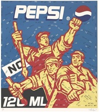 great criticism (pepsi) by wang guangyi