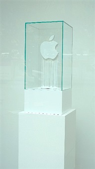 fifth avenue liquidated apple by zevs