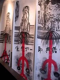 exhibition view by wenda gu
