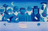 ten years of blue by shen jingdong