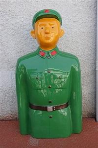 hero by shen jingdong